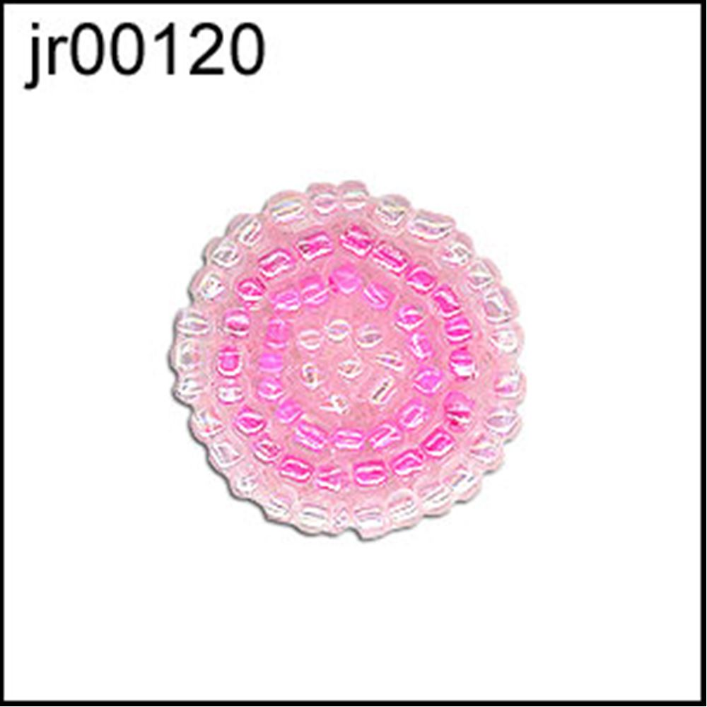 Tiny Candyfloss Beaded Disc Motif. 1 Pack Of 10