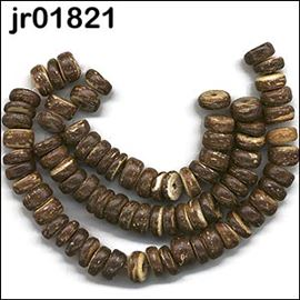 70 Large Dark Chocolate Coconut Shell Beads