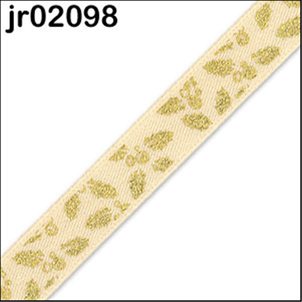 Cream Holly Satin Ribbon 10mm